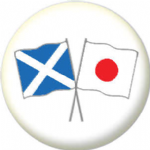 Scotland St Andrew and Japan Friendship Flag 25mm Pin Button Badge